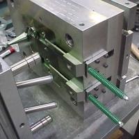 MVC-014S